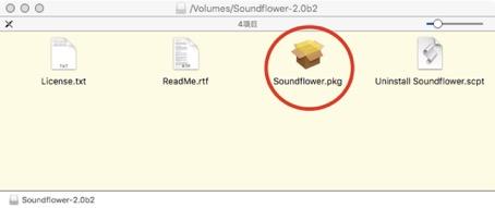 Soundflower-2.0b2