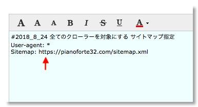 ロリポップFTP 編集画面