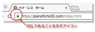 Chrome アドレスバー1